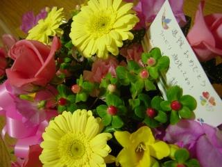 061228_flowers